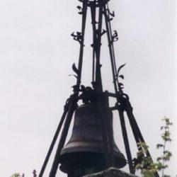 Cloche de la tour Dugas à Saint-Ambroix (Gard)