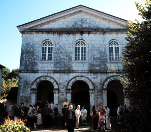 Temple d'Orthez