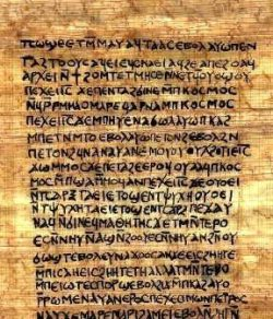 Evangile selon Thomas, papyrus du IIIè siècle écrit en copte