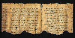 Texte de la Bible en araméen