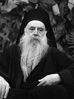 Patriarche Athénagoras Ier de Constantinople (1886-1972)